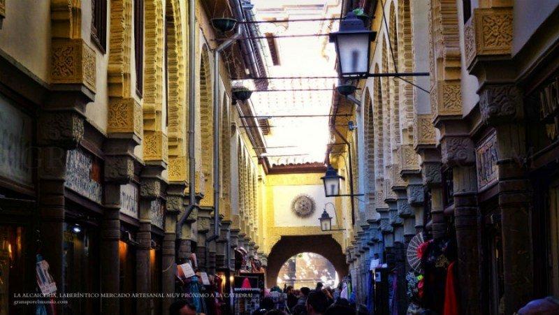 La Alcaiceria Granada