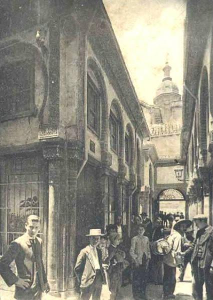 La Alcaiceria en 1905