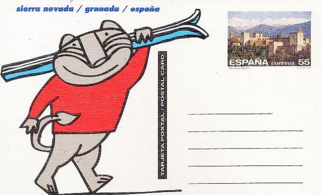 Mundial de Esquí de 1996 en Sierra Nevada Granada.