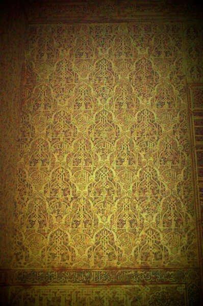 Paño de Yesería en Sala principal. Lado Sur y laterales hasta las Alcobas