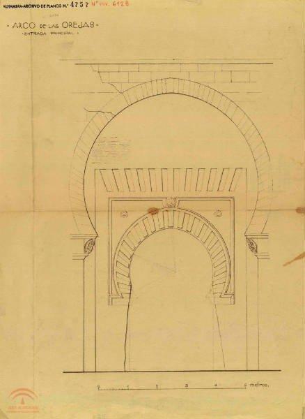 Alzado de la puerta. Fuente Patronato de la Alhambra.